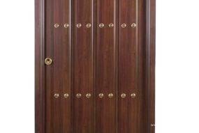 Puertas de entrada ejemplo 1